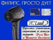 Саратовский разработчик для Саратовского малого бизнеса