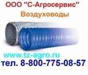 Завод резинотехнических изделий