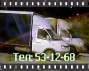 Грузоперевозки/Переезд/Грузчики/Вывоз мусора