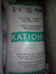 Катионит КУ 2-8 Na-форма (мешок 20кг)
