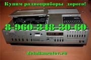 Видеомагнитофоны СССР: Электроника ВМ12,  ВМ18,  ВМ32.