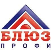 Стройматериалы в «БЛЮЗ-ПРОФИ» по отличным ценам!